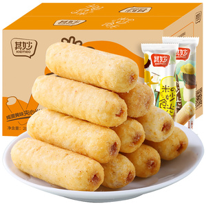 【u先】咸蛋黄夹心米果卷280g糙米卷能量棒饼干零食小吃休闲食品