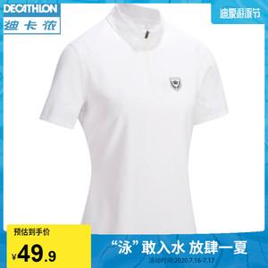 迪卡侬polo衫女马术竞赛POLO白色纯棉运动短袖马术服装立领FOU