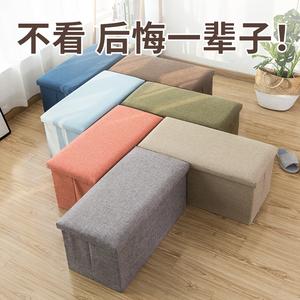收纳凳子储物凳可坐成人沙发小凳子家用长方形椅收纳箱神器换鞋凳