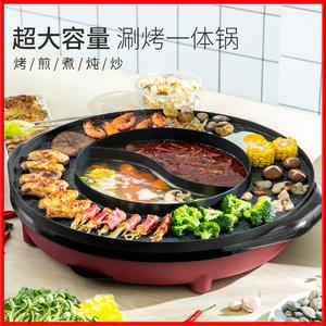 火锅烧烤一体锅家用电烧烤炉烤肉机煎涮煮可分离涮烤一体电热火锅