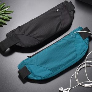 运动户外手机腰包男女跑步腰带包超薄隐形贴身马拉松防水健身装备