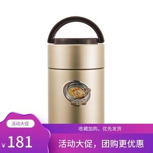 焖烧杯 304不锈钢真空焖烧壶粥桶焖烧罐提锅  香槟色 0.75L