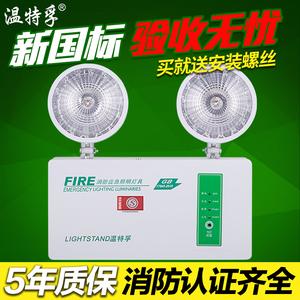 消防应急灯新国标猫眼双头应急照明灯安全出口疏散停电家用充电式