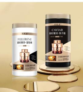 A花肌漾凝時奢潤/魚子醬修護發膜710430( 廣州玖姿)