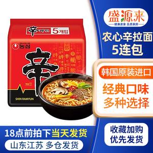 农心辛拉面韩国进口方便面辣白菜泡面香菇牛肉炸酱面速食食品袋装