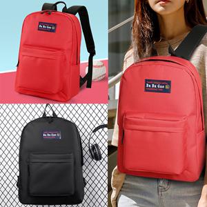 步步高官方正品双肩包2020新款潮韩版运动背包旅行包高中学生书包