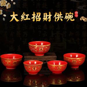 3.5寸陶瓷大红招财碗招财进宝供碗八供斋碗贡碗宗教用品拜神礼佛