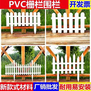 户外塑料栅栏围栏室内隔断白色庭院篱笆护栏室外花园花坛栏杆