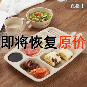 日式创意小麦秸秆餐具儿童餐盘套装宝宝防摔家用卡通分格盘快餐盘