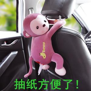 创意皮皮猴子纸巾盒汽车用品纸巾抽挂式车载椅背抽纸盒卡通可爱