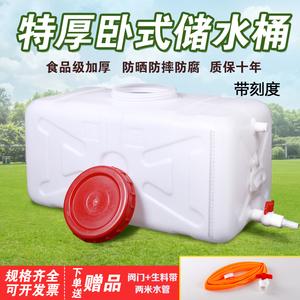 食品级大号塑料桶卧式储水桶长方形100L水桶带盖300L水塔水箱包邮