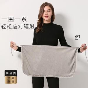 防辐射孕妇装上班族隐形电脑怀孕期衣服女肚兜内穿围裙防射服正品
