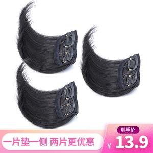 假发贴片无痕隐形一片式真发垫发根两侧增厚蓬松器头顶补发垫发片