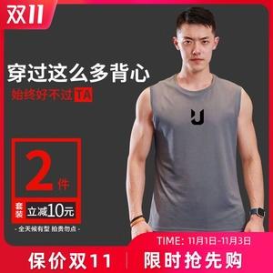 背心男寬松運動無袖夏季跑步速干男士T恤健身衣服籃球吸汗訓練服