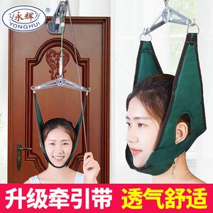 永辉颈椎牵引器家用颈椎病医用颈部拉伸器颈部疼痛矫正落枕脖子病