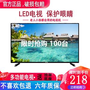 特价液晶电视机21寸智能32网络28WiFi17家用19老人26小型24彩电22