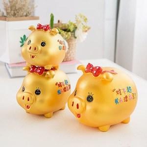 儿童防摔爆款金猪网红存钱罐可爱成人家用只进不出创意礼物储蓄罐