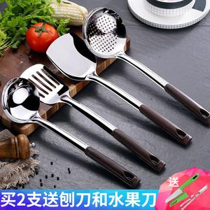 锅铲不锈钢厨房厨具铲勺套装全套家用汤勺漏勺加厚炒菜铲子勺子