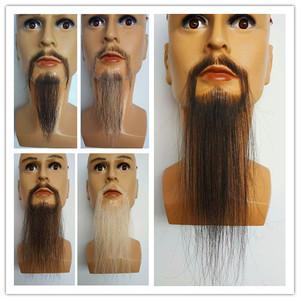 假胡子 假胡须 仿真胡子 山羊胡子 隐形假胡子 将军大臣胡子