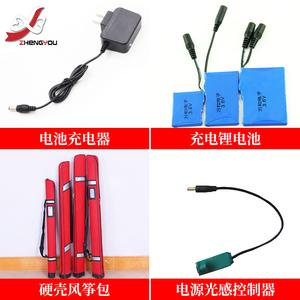 夜光风筝配件大全 光控/感光控制器/锂电池/充电器/硬壳风筝背包