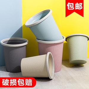 创意时尚家用大号卫生间客厅厨房卧室办公室带压圈无盖垃圾桶纸篓