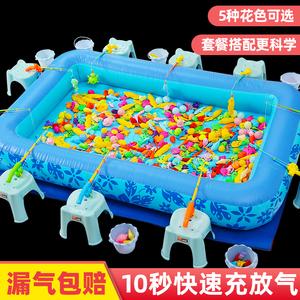 广场摆摊钓鱼池充气儿童钓鱼玩具池捞鱼磁性鱼竿套装小孩鱼池加厚