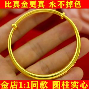 泰國沙金店同款手鐲女圓柱實心光面999黃金高品質不掉色首飾越南