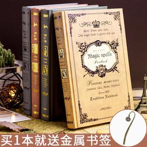欧式复古笔记本子加厚个性创意a5笔记本少女魔法书日记本女大学生