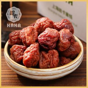 哈卡上海第一食品商店 苏式话梅 奶油味酸梅湿梅正宗特产果脯蜜饯