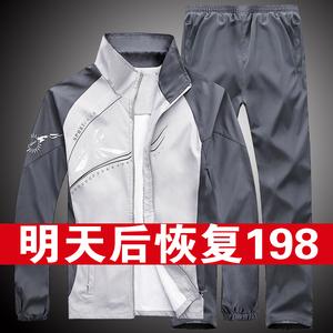 运动套装男士春秋休闲运动服宽松女跑步健身春季新款情侣装两件套