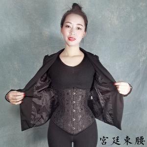 美体束腰带塑身衣束身衣腰封保暖瘦腰塑形收腹收胃收腹神器宫廷女