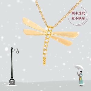 cyoung 幸运精灵Mini吊坠轩灵珠宝14k金钻石项链定制刻字限定礼盒