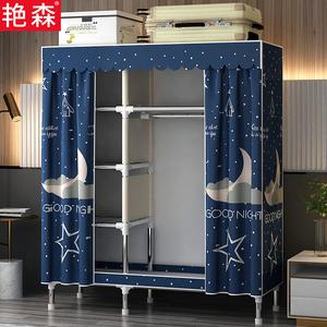 簡易布衣柜結實耐用鋼管加粗厚拉鏈全封閉加固鋼架出租房家用臥室