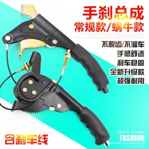 电动三轮电动车配件电动车手刹三轮车手刹手刹把摩托三轮精品配件