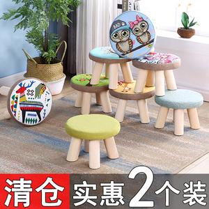 小凳子实木家用椅子可爱换鞋凳儿童圆凳懒人沙发凳矮网红创意板凳