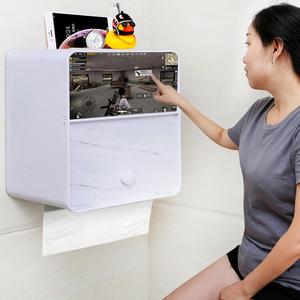 卫生间纸巾盒厕所北欧ins免打孔创意抽纸厕纸筒防水 卫生纸置物架