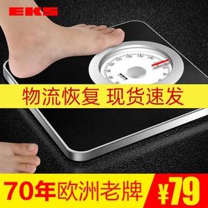 EKS机械秤体重秤家用人体称精准耐用体重计小型男女非电子指针器