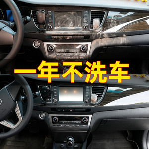 清洁软胶车内装饰粘多功能除尘泥车载神器汽车用品大全内饰黑科技
