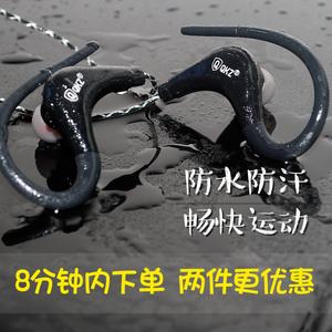 網易云氧氣運動掛耳式耳機手機通用3.5mm插頭可接聽電話青春活力
