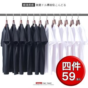 短袖T恤男士纯色宽松大码白色黑色冰丝体恤打底衫圆领上衣服夏装