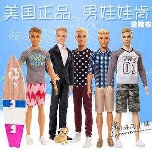 美國正版男barbie芭芘比娃娃男朋友肯新郎ken王子西裝生日禮物
