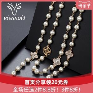威妮华人工珍珠项链女送妈妈欧美复古双层毛衣链长款2020年新款