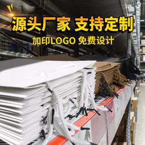 加厚牛皮纸袋定做纸质手提购物服装店包装袋子礼品袋定制印刷LOGO