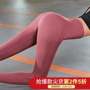 高腰提臀運動蜜桃褲 彈力緊身跑步健身服女 無痕瑜伽長褲春夏外穿