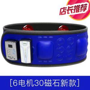 磁石版 甩甩瘦甩脂机震动器材小腹 瘦肚子加强克星器运动腰带
