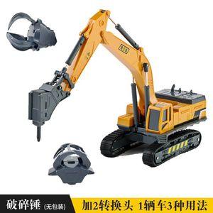 德立信儿童工程车模型挖掘机玩具破碎锤抓木机抓石机男孩套装系列