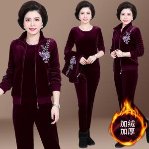 中老年妈妈冬装双面金丝绒运动服女中年加绒加厚卫衣外套三件套装