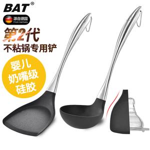 bat不粘锅硅胶锅铲护锅铲耐高温炒菜铲子炒勺厨具不锈钢锅铲厨具