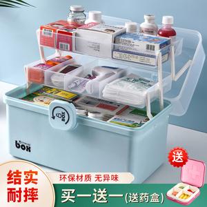 药箱家庭装医用药箱家用全套应急大容量急救药物收纳盒便携医疗箱