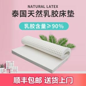 爱德福乳胶床垫1.8m1.2m天然橡胶泰国进口纯皇家席梦思原装可定制